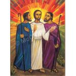 The disciples of Emmaus - Banner