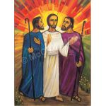 The disciples of Emmaus