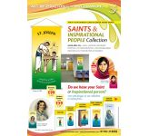 Saints & Inspirational People - FREE PDF download