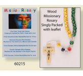 Wooden Bead 'Missionary' Rosary (CBC60215)