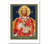 Christ the High Priest Icon Card (CA8088)