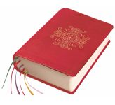 Study Missal (For Clergy).