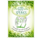 Year of the Word: Living God - Poster PB451
