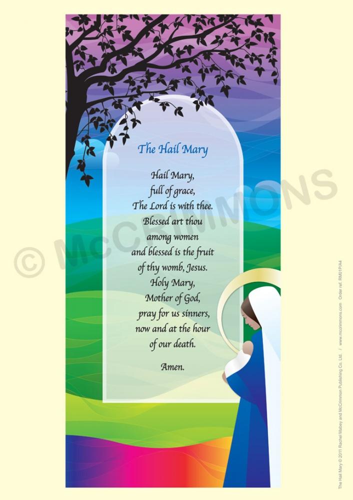 School Prayer Posters (A3)